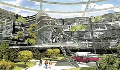 Fantasy Eco City of the Future